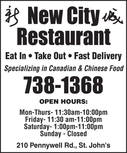 New City Restaurant (709-738-1368) - Display Ad -