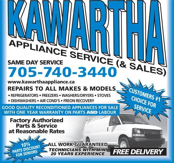Ads Kawartha Appliance Service