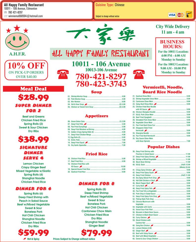 All Happy Family Restaurant 106 Ave NW Edmonton AB