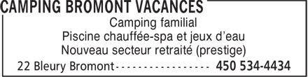 Camping Québec (450-534-4434) - Annonce illustrée======= - Piscine chauffée-spa et jeux d'eau Nouveau secteur retraité (prestige) Camping familial