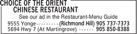 Choice Of The Orient Chinese Restaurant (905-737-7373) - Annonce illustrée======= - See our ad in the Restaurant-Menu Guide