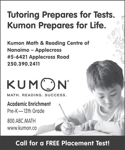 Nanaimo Kumon Centre (250-390-2411) - Annonce illustrée======= -