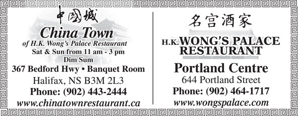 China Town of China Palace (902-443-2444) - Display Ad -