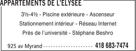 Appartements de L'Elysée (418-683-7474) - Annonce illustrée======= - Stationnement intérieur - Réseau Internet Près de l'université - Stéphane Beshro 3½-4½ - Piscine extérieure - Ascenseur