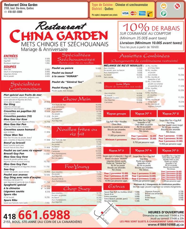 Restaurant China Garden Qu Bec Qc 2155 Boul Sainte