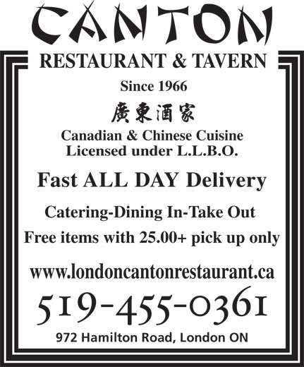 Chinese Food London Ontario Highbury Ave