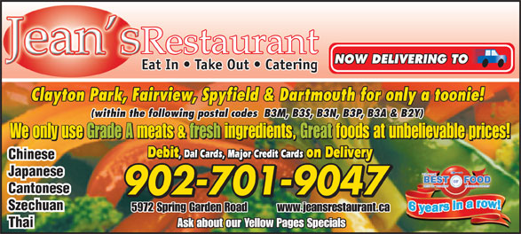 Jean's Chinese Restaurant (902-444-7776) - Display Ad -