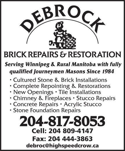 debrock masonry ltd