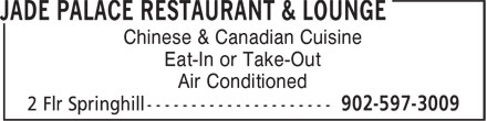Jade Palace Restaurant & Lounge (902-597-3009) - Annonce illustrée======= - Chinese & Canadian Cuisine Eat-In or Take-Out Air Conditioned
