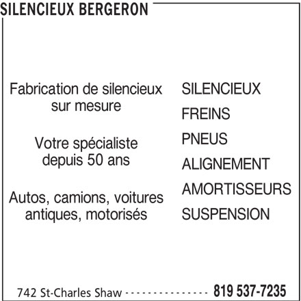 Garage bergeron marc shawinigan qc 742 rue saint for Salon 86 shawinigan