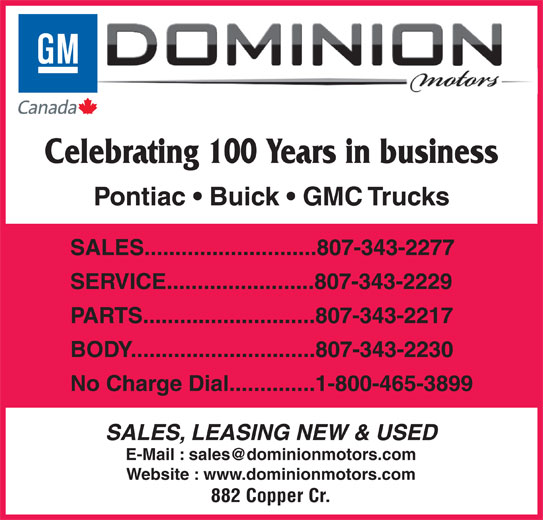 dominion motors and controls The dominion motor & controls case recommendation dominion motors should develop new design of motors & continue selling the 10 hp motors at same prices dominion motors should develop the new design of the motors and till the development phase they should sell as per old specifications only without reducing the price of the 10 hp motor.