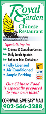 Royal Garden Chinese Restaurant (902-566-3288) - Annonce illustrée - 902-566-3288
