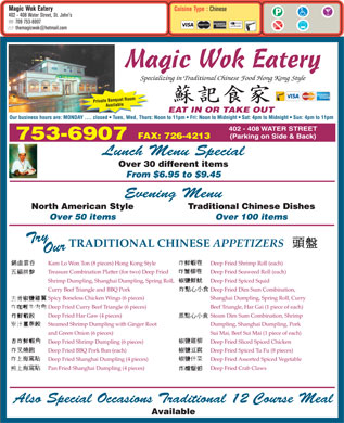 Magic Wok Eatery (709-753-6907) - Menu