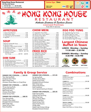 Hong Kong House Restaurant (250-758-1558) - Menu