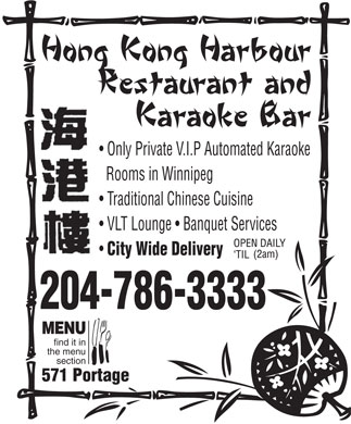 Hong Kong Harbour Restaurant (204-786-3333) - Display Ad