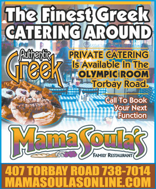 Mama Soula's (709-738-7014) - Display Ad