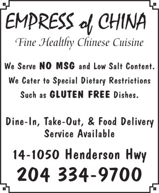 Empress of China Restaurant (204-334-9700) - Display Ad
