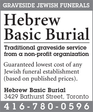 Hebrew Basic Burial (416-780-0596) - Display Ad