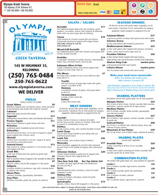 Olympia Greek Taverna (250-765-0484) - Menu