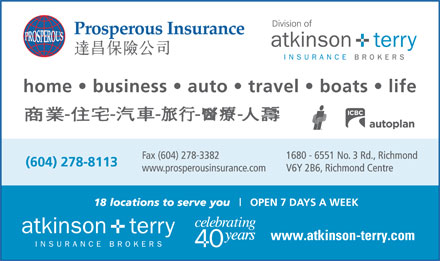 Atkinson & Terry Insurance Brokers (604-238-0672) - Annonce illustrée