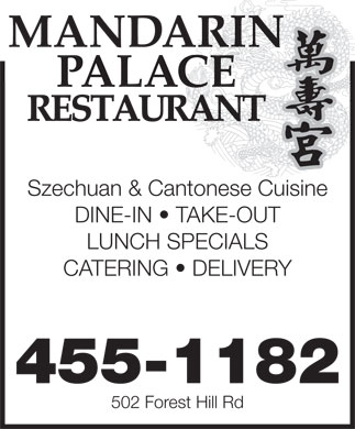 Mandarin Palace Restaurant (506-455-1182) - Display Ad