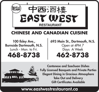 East West Restaurant (902-462-8738) - Display Ad